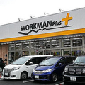 ワークマンは新業態店舗の出店攻勢をかける
