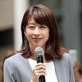 『Live News イット!』のMCをいつまで続ける?(加藤綾子アナ)