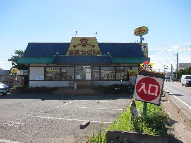 キムタク「山田うどん」でうどん注文せず まさかの選択にツッコミも...埼玉県民「分かってる」