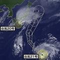 台風21号が「非常に強い台風」に