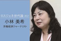 「中年フリーター」がこのまま高齢化する日本の悲劇