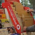 メルカリ セブンとローソンに続きファミマでも梱包資材を発売
