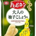 「32g ハッピーターン大人の柚子こしょう味」が発売!ちょっと大人の味わい