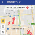 ぼったくり被害防止スマホアプリ「アイチポリス」。マップ上に違反店舗を表示。