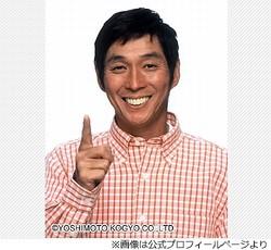 オレの考えてる逆ばっかり…さんまの岡村隆史評になるみは「キツイ」