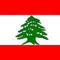 親イラン政党の抵抗で組閣難航…レバノン大統領が危機感「地獄に向かう」