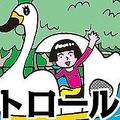 Kichi title 1