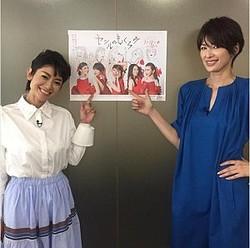 真木よう子と吉瀬美智子(画像は『【公式】セシルのもくろみ 2017年7月13日付Instagram「『セシルのもくろみ』1話の放送いかがでしたでしょうか?」』のスクリーンショット)