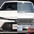 長い歴史を持つトヨタ「カローラ」初代モデルと最新モデルを比較