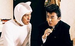ミニドラマ『きょうの猫村さん』で染谷将太演じる不良中学生・強の場面写真