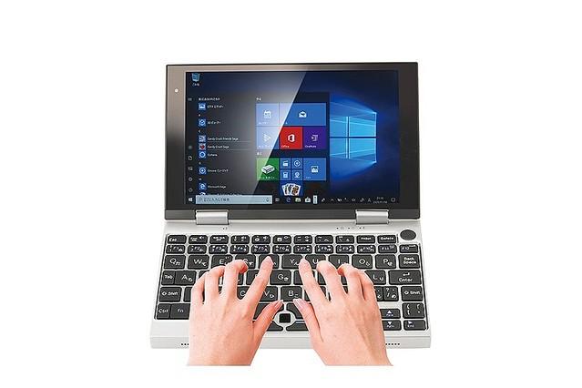 ドン・キホーテ、7インチ小型PC「NANOTE P8」発売 8GBメモリやPentium N4200搭載