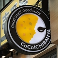 CoCo壱番屋の新スパイスカレー インド料理店主が食べてみた結果