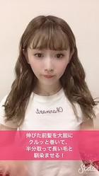 【DAISO】たった108円!そして30秒で伸びた前髪も超キュートに!