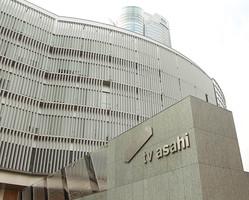 テレビ朝日の男性社員が新型コロナ感染 妻の感染判明でPCR検査