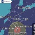 非常に強い台風24号は沖縄に接近 九州や本州へ上陸の恐れも