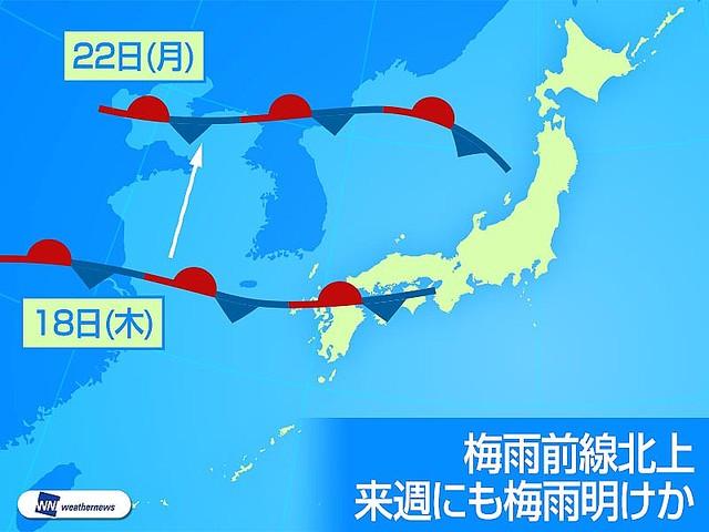 いつ 関東 は 梅雨 明け