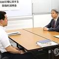 協議に臨む両国の当局者=12日、東京(聯合ニュース)