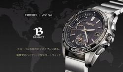 ソニーのスマートウォッチ「wena wrist」シリーズにSEIKO「BRIGHTZ」とコラボした特別モデルが登場