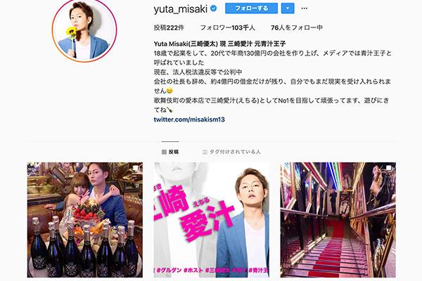 [画像] 青汁王子、ホスト初日の売上370万円で「居場所が見つかった」