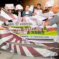 自衛隊の旭日旗掲揚に抗議するデモ Lee Jae-Won/AFLO