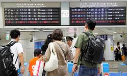 JR東京駅の改札前には、台風15号の接近で東海道新幹線の終電を早めることを伝える情報が表示されていた=2019年9月8日午後5時44分、JR東京駅、西畑志朗撮影
