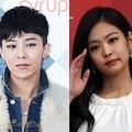 """「熱愛説浮上」BIGBANGのG-DRAGONが匂わせ? お相手ジェニーの""""トレードマーク""""着用写真"""