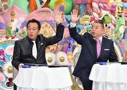 さまぁ〜ず三村、8年半ぶりに『アメトーーク!』登場!「芸人ドラフト会議」で大議論