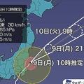 台風の通過後、関東地方は9月としては記録的猛暑となるおそれ