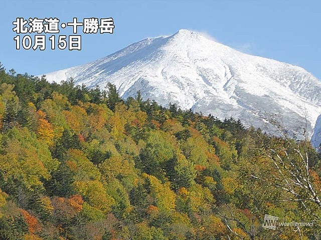 十勝岳で火山性地震が増加 今後の活動に注意