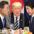 韓国の「告げ口外交」米は迷惑?