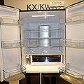 「真空チルドルーム」がなくなった日立の冷蔵庫