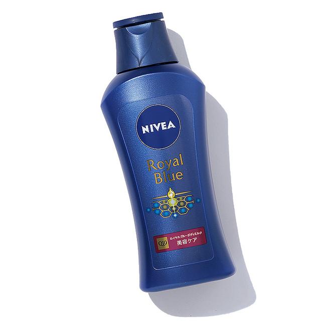 ロイヤル ボディ ミルク ブルー ニベア