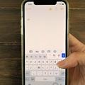 アルファベット大文字固定も可能 iPhoneキーボードの便利な技3つ