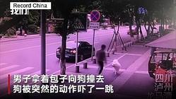 6日、新浪新聞のウェイボーアカウント・頭条新聞は、中国で新手の当たり屋が出現したと伝えた。これについてさまざまなコメントが寄せられている。