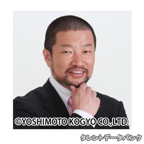 木村 祐一 子供
