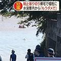 川の氾濫により水没した車内で男性死亡 友人の制止を振り切り自宅へ
