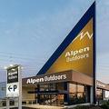 アルペンが300人の希望退職者を募集 収益力悪化でコスト構造を改善