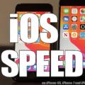 Appleが動作の高速化をアピールするiOS13 iOS12.4.1と比較実験