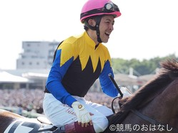 夏の新潟競馬リーディングジョッキーは、福永祐一騎手!