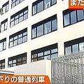 運転士がまた「考え事」今度は停車駅を通過…JR東日本秋田支社