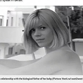 IVF治療中に夫と愛人の精子をすり替え妊娠・出産した女(画像は『Metro 2018年9月3日付「Wife swaps husband's sperm for her lover's during IVF treatment」(Picture: Vesti.ru/ east2west news)のスクリーンショット)