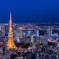 東京・トワイライト夜景(写真/PIXTA)