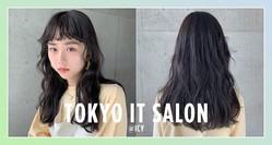 「ICY」で秋のトレンドヘアにチェンジ! 透明感溢れる、イノセントなモードウェーブ。【TOKYO IT SALON】