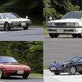 60代が「若かりし頃の憧れ」は現実的なスポーツカー! いまでも圧倒的な輝きを放つ4台の国産車