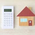 35年ローンで住居購入は古い?「将来給与上がる」は現実とミスマッチ