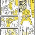 飼い主と愛猫の出会いが描かれた漫画に感動の声「せかいいち幸せなねこ」