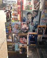 17日、韓国・イーデイリーは、日本で10代の女性を中心に韓流ブームが起こる一方、韓国でも日本製品や日本旅行が人気になるなど、日韓両国の文化交流が全盛期を迎えていると報じた。写真は韓流グッズなどを扱う韓国の店。