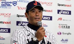 TOKYO, JAPAN - NOVEMBER 08:  Head coach Atsunori Inaba #80 of Japan attends the Japan All-Star Series Press Conference at Tokyo Dome on November 8, 2018 in Tokyo, Japan.  (Photo by Kiyoshi Ota/Getty Images)