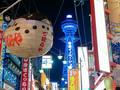 大阪のコロナ陽性率が3週間で4倍に 東京を一気に追い抜く