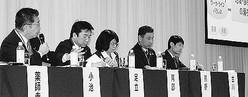 (写真)各党議員と医師の「働き方改革」を議論する小池氏(左端)=23日、東京都内